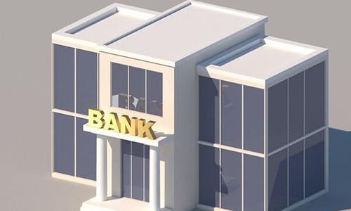 Jurang Pemisah Pengembangan UMKM dan Akses Permodalan Ke Bank